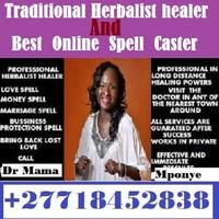 Final Herbalist Psychic Mponye   Harvard Medical School - Academia edu