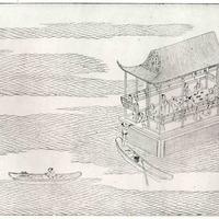 American Imaginations AI-888-19832 Vessel White