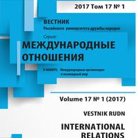 Vestnik Rudn International Relations People S Friendship
