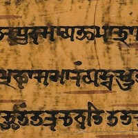 samkhya theory of causation