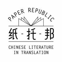 xinxin fan thesis Polyoxometallates trapped in a zeolitic imidazolate framework leading to high uptake and selectivity of bioactive molecules rui li,a xiaoqian ren,a jingshu zhao,a xiao feng,a xin jiang,b xinxin fan,c zhengguo lin,a xingguo li,c changwen hua and bo wanga author affiliations corresponding authors.