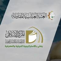 c8eadba80 (PDF) مجلة الاستغراب العدد 2 | المركز الاسلامي للدراسات الاستراتيجية Islamic  center for strategic studies - Academia.edu