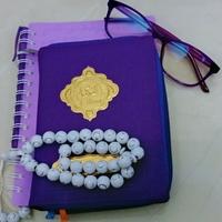 Kitab At Tibyan Fi Adabi Hamalatil Quran Pdf