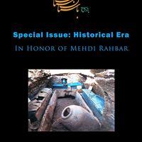 https://0.academia-photos.com/6621889/2631739/3057706/s200_modares.archeological_research_.jpg