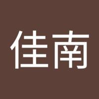 PDF) A Writers Reference 7th Edition | 佳南 何 - Academia.edu