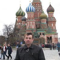 Вулкан играть на телефон Озьмодемьянск установить
