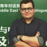 Selim Han Yeniacun | Shanghai University - Academia.edu