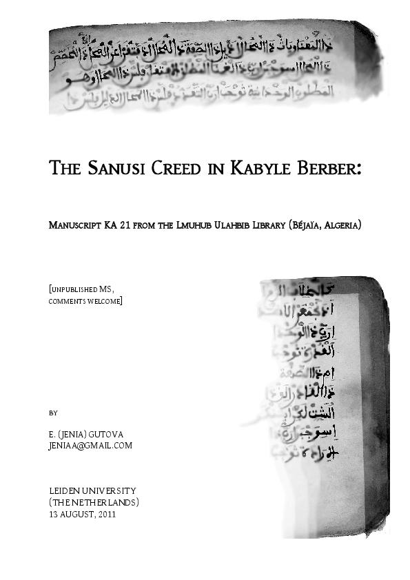 PDF) The Sanusi Creed in Kabyle Berber: Manuscript KA 21