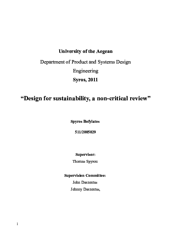 University Of The Aegean Department Of Product And Systems Design Engineering Academia Edu