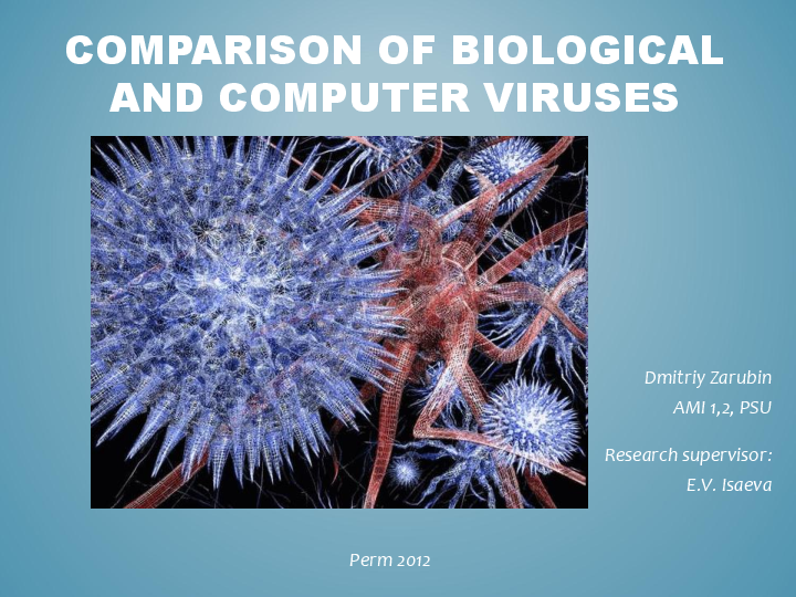 PPT) Comparison of a Biological and Computer Virus   Kate