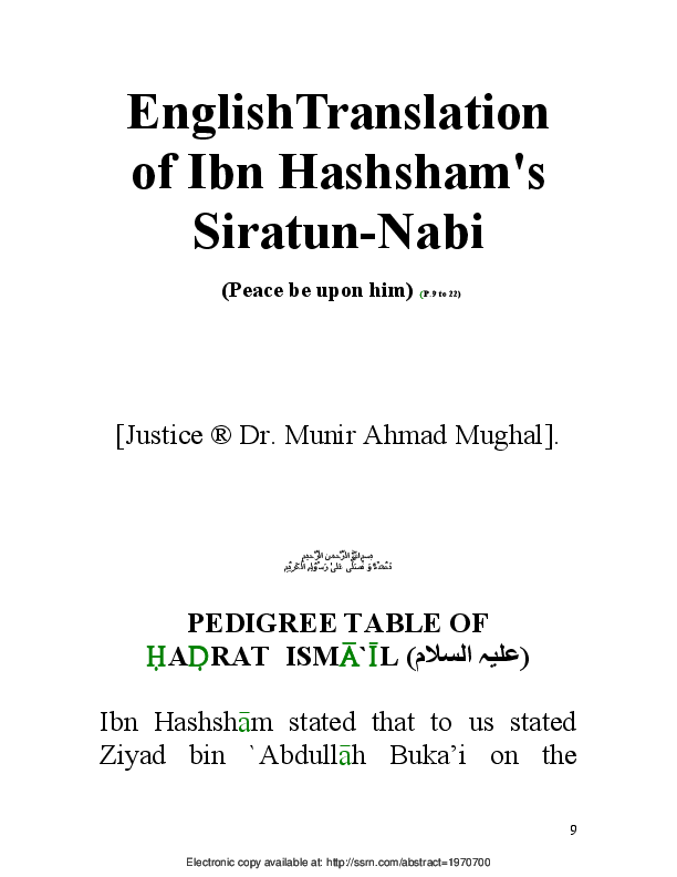 PDF) English Translation of Ibn Hisham's Siratun-Nabi (Peace be upon