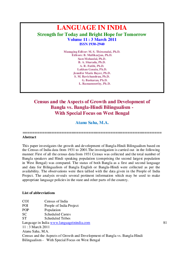 PDF) Census and the Aspects of Growth and Development of