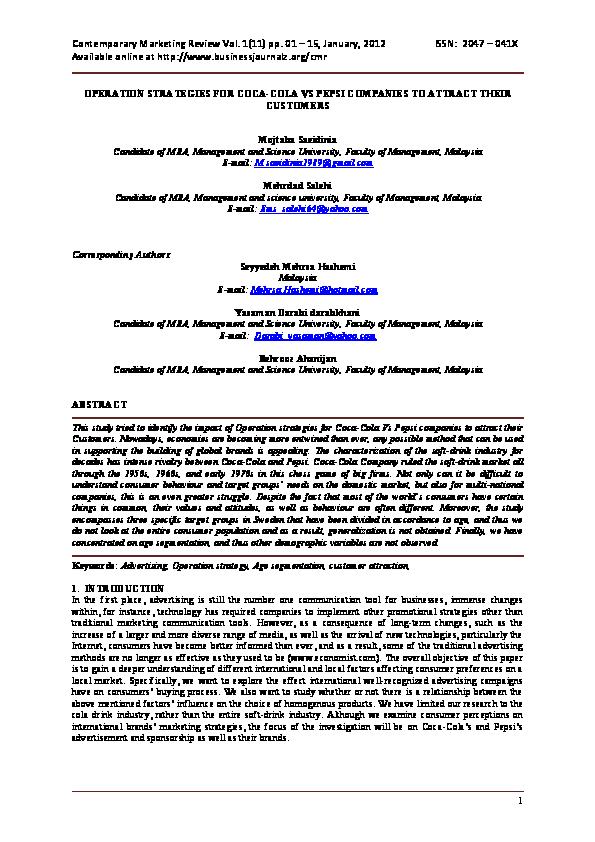 PDF) OPERATION STRATEGIES FOR COCA-COLA VS PEPSI COMPANIES