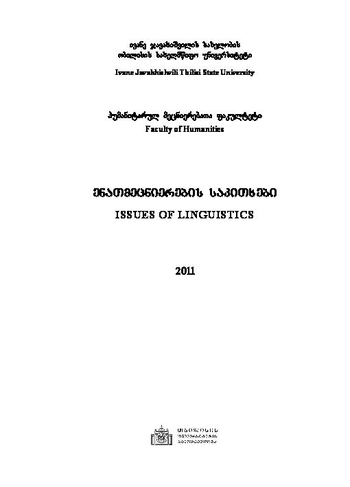 kritisches worterbuch documents internationaler merve diskurs