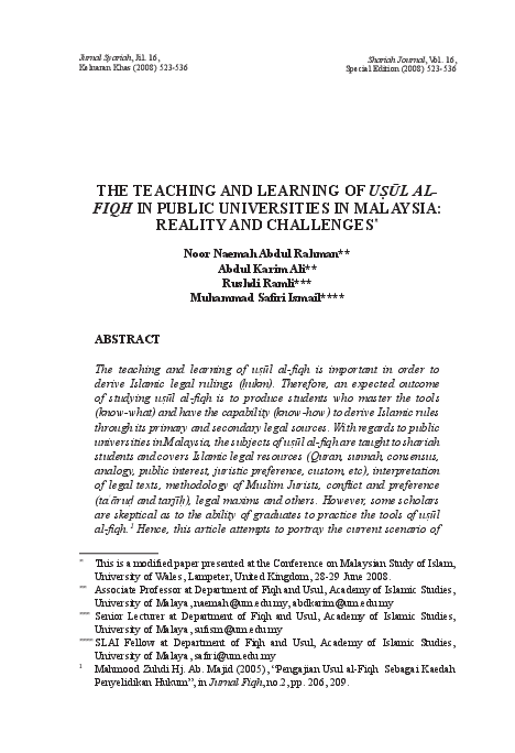 Kitab Al Wafi Pdf