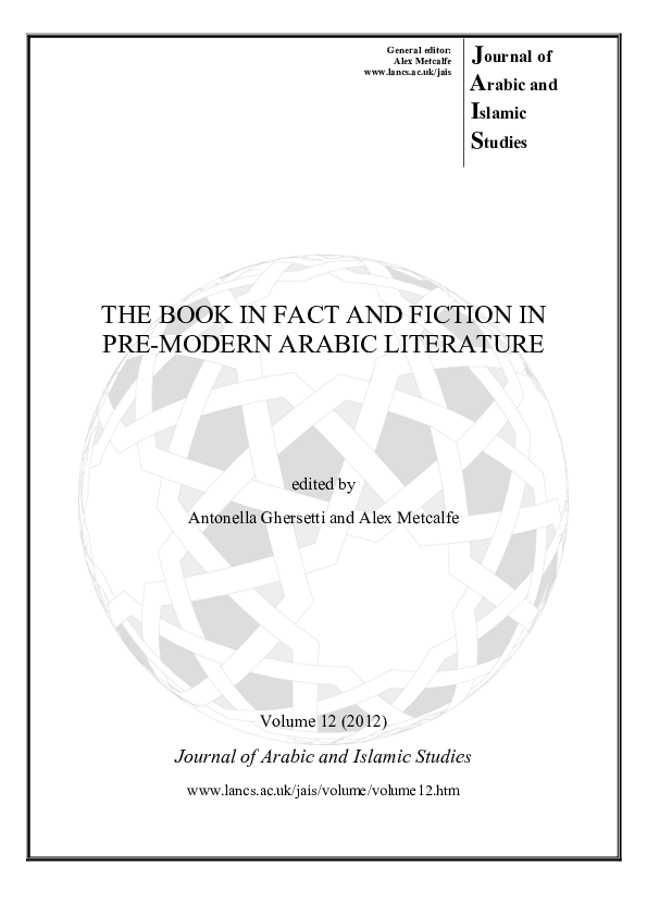 PDF) The Book in Fact and Fiction in Pre-Modern Arabic