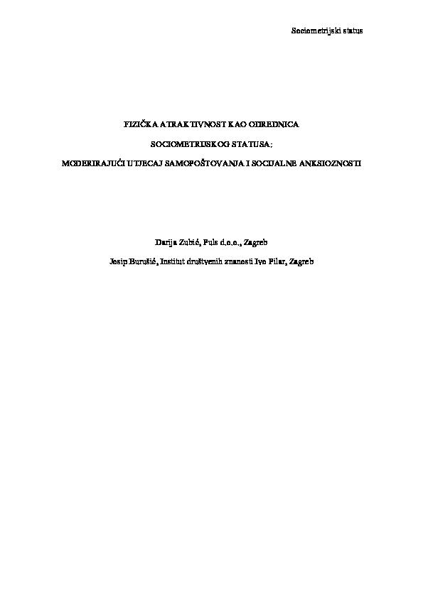kuka za spremnik mjehura