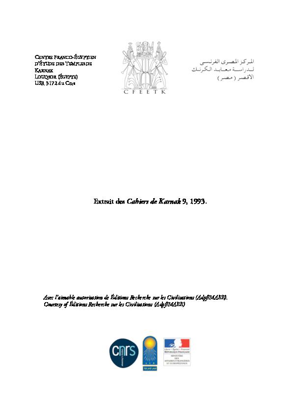 """PDF) « La """"cour de fêtes"""" de Thoutmosis II à Karnak », Les"""