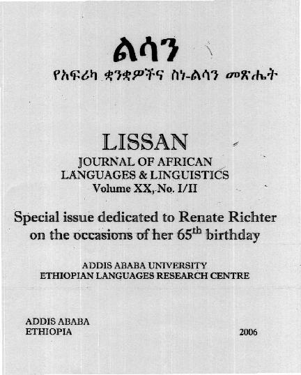 Argobba language