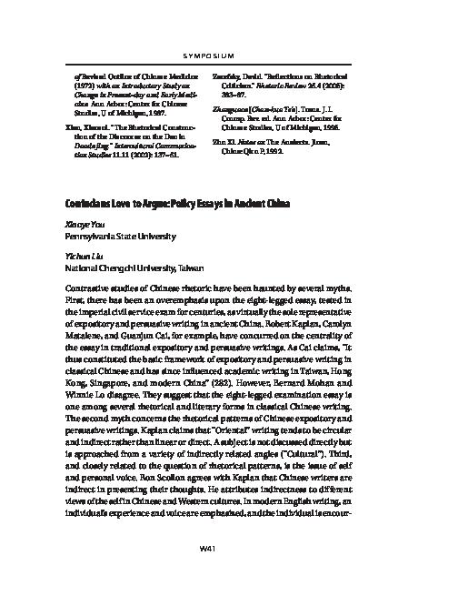 Essay orwell 1984