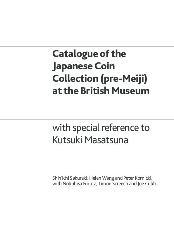 100% Quality Japan 1 Shu 1853-65 Silver C#12 Shogunate Kaei Era Rare High Grade Japan Coins & Paper Money Outstanding Features
