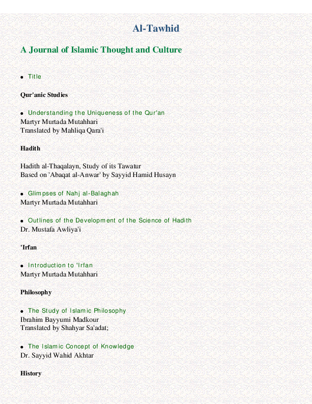 PDF) Al Tawhid (A Journal Of Islamic Thought And Culture