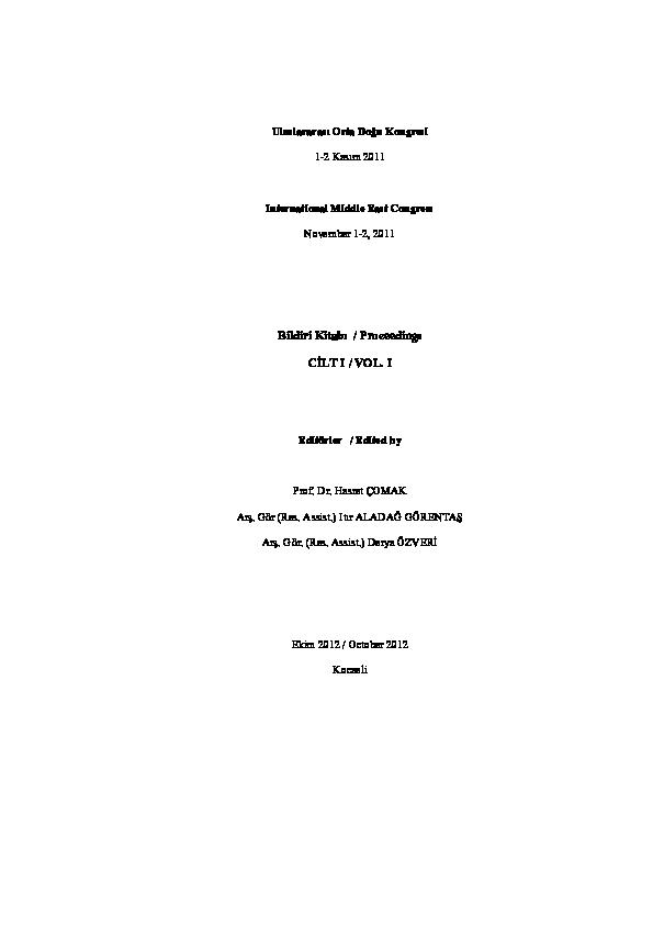 2011 TÉLÉCHARGER DOSTOUR MAROCAIN