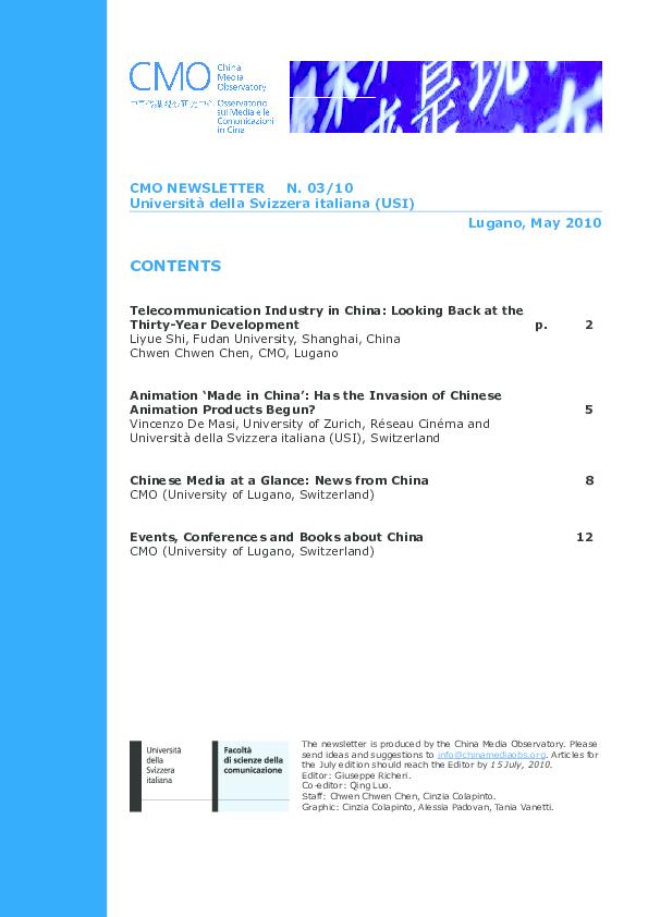 Made in china pdf free download pdf