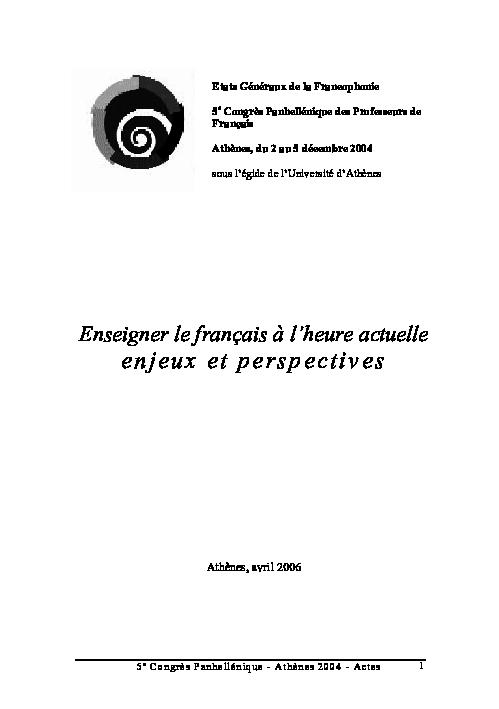 Pdf L Enseignement Du Fle A L Aide Des Systemes De Traitement Automatique Et Des Tables Du Ladl La Syntaxe Des Verbes Rania Voskaki Academia Edu