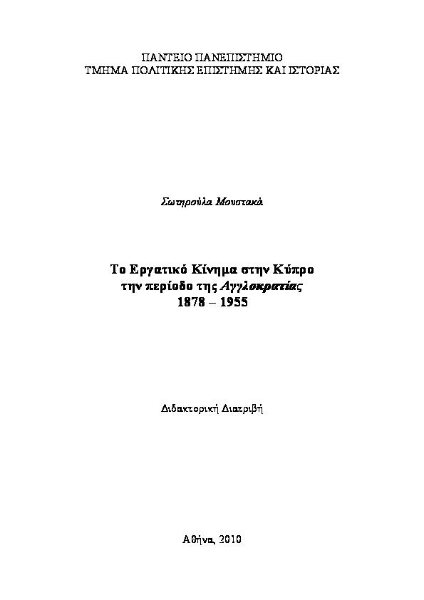 Dota 2 σκάλα κατάταξης των προξενίων