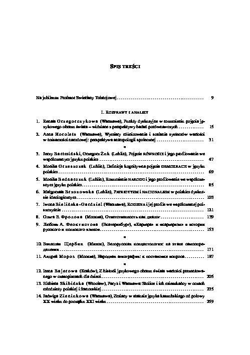 Pdf Wymiary Różnicowania I Scalania Systemów Wartości W