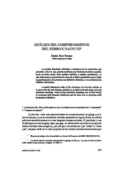 Pdf Análisis Del Comportamiento Del Verbo Kinduneuo