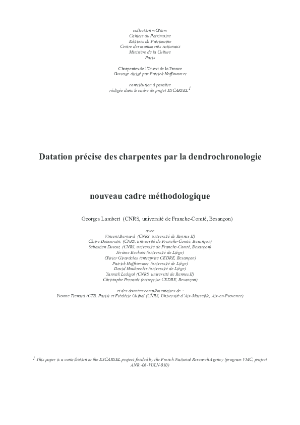 Relations de datation d'incertitude