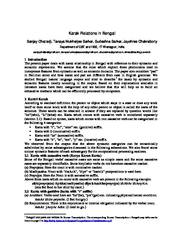 Karak Relations In Bengali Sanjay Chatterji Academia Edu