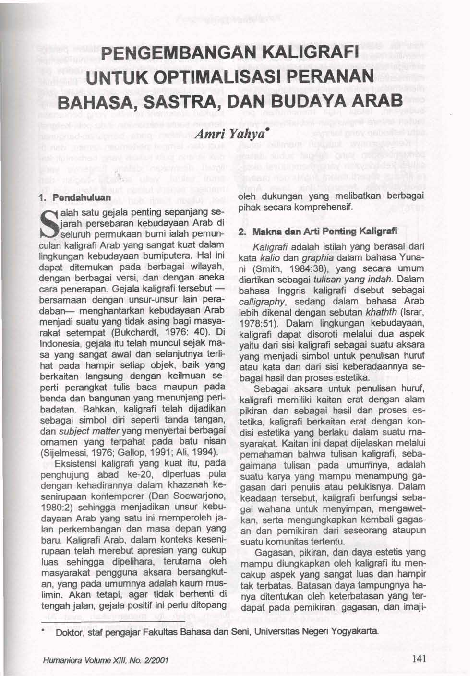 Pdf Pengembangan Kaligrafi Untuk Optimalisasi Peranan