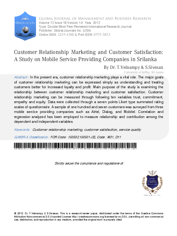 customer service research paper pdf-1