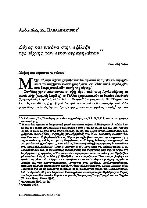 Μαύρη σεξ σύνδεσμος κόκορας
