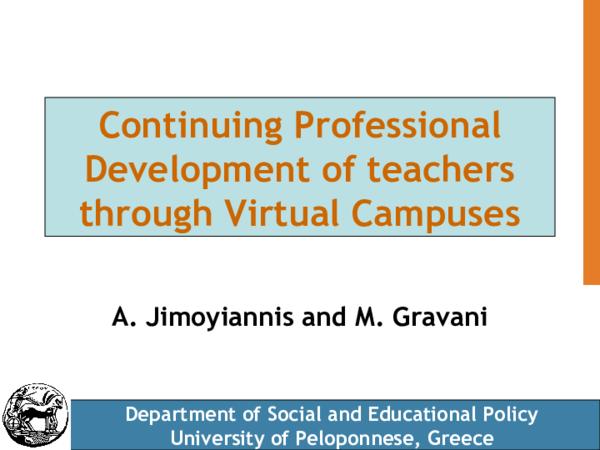 PPT) Continuing professional development of teachers through Virtual
