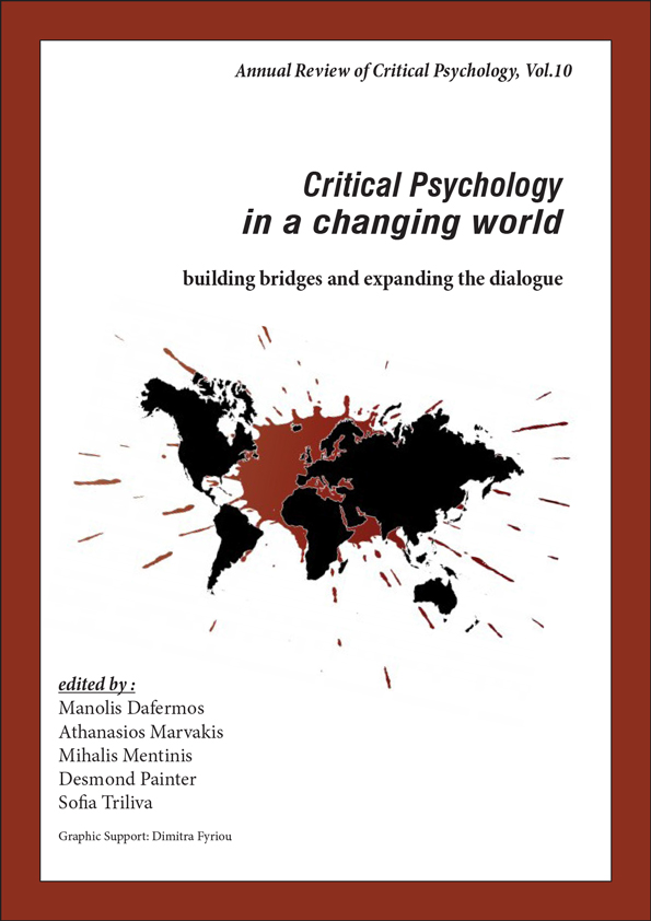 PDF) This World Is not Enough : The Dialectics of Critical