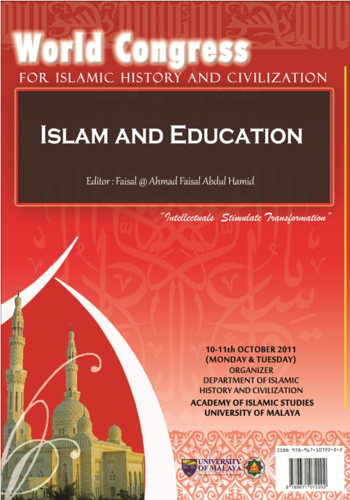 History Of Islam And Islamic Education The Roles Of Muslim Scholars