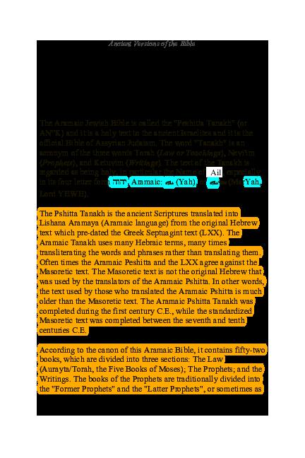 PDF) f06) Peshitta TaNaKh | will brinson: ferguson