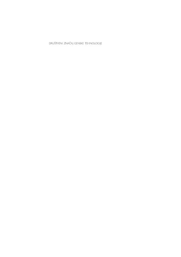 Web mjesto sudbine racija podudaranja