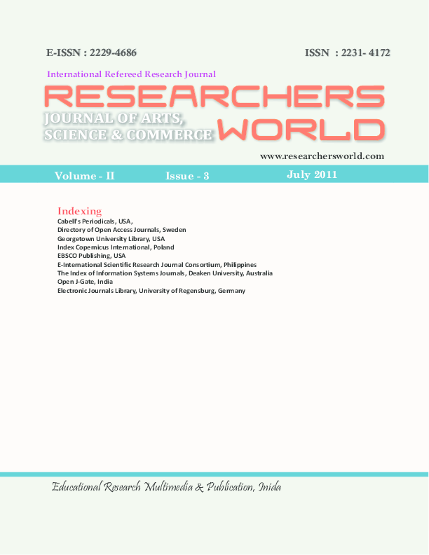 PDF) Gender Disparity and Policies of Inclusion: A Case Study of