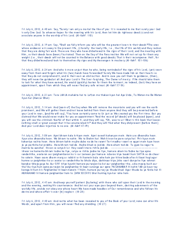 DOC) koh i noor 1 2 rtf | Shuja Khan - Academia edu