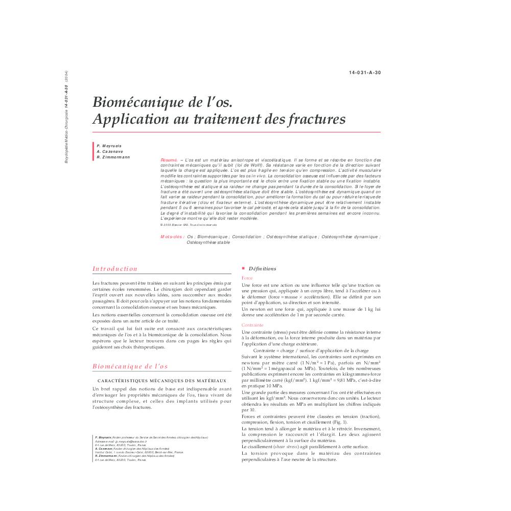 biomécanique de l os  07a1e3a2f3d