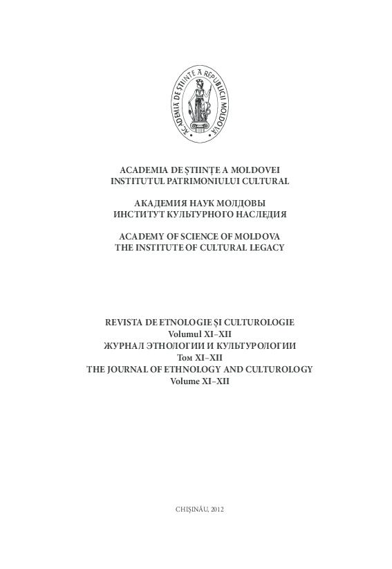 Pdf Revista De Etnologie Si Culturologie Vol Xi Xii 2012 Ion