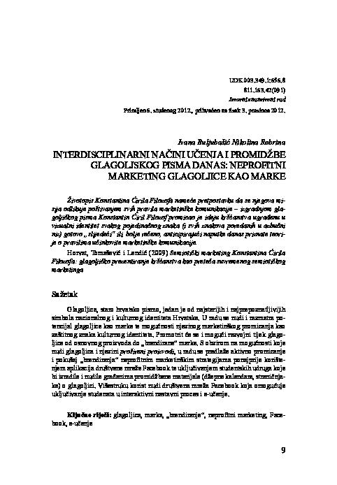 Primjeri datiranja s tagline-om