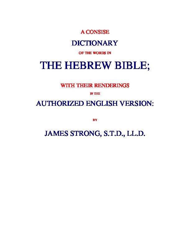 a9405441 (PDF) SHebrew | Steve Jones - Academia.edu