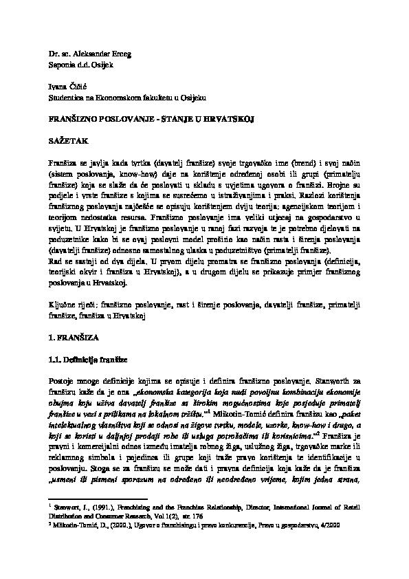 Sveti ogrtač datiranje ugljenikom