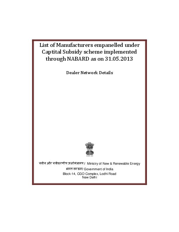 PDF) List manufacturers SPV NABARD | Sharif Sk - Academia edu